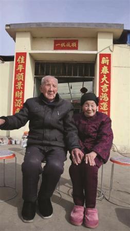 66年海峡相望 隔不断老人回乡路