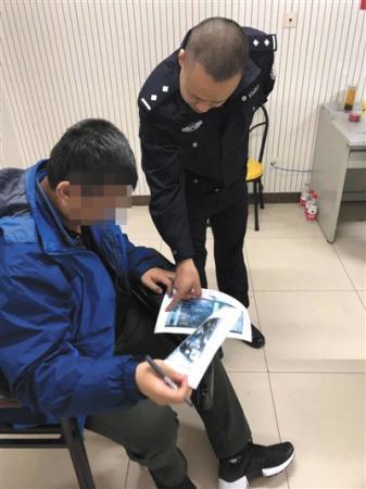 """今年已有39名""""地铁色狼""""被北京警方行政拘留(图)"""