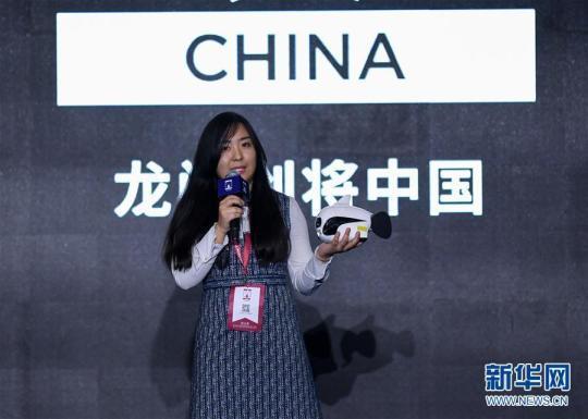 """(科技)(6)""""龙门创将""""全球创新创业大赛中国赛区总决赛在深圳举行"""