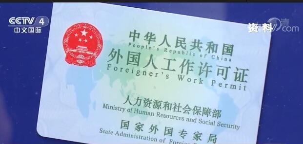 科技部:中国已与160个国家建立科技合作关系暖风吹的游人醉