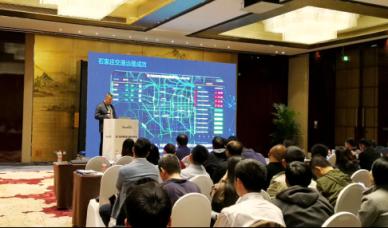 2019中国智能交通市场年会召开,浩鲸科技荣获AI+智慧交通十大优秀企业