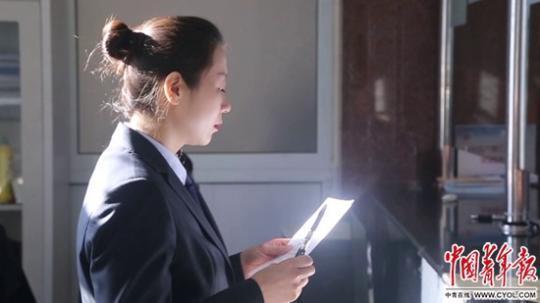 殡仪师的工作:曾每天做梦 一口气主持过9场告别仪式
