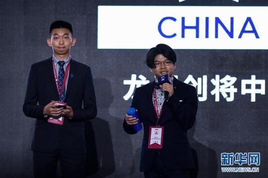 """(科技)(2)""""龙门创将""""全球创新创业大赛中国赛区总决赛在深圳举行"""