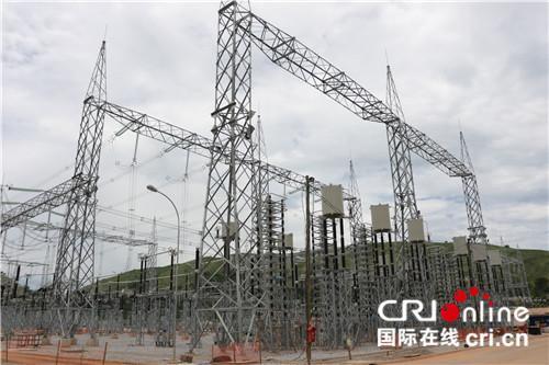 """""""中国速度""""推进共建巴西南北""""电力走廊"""""""