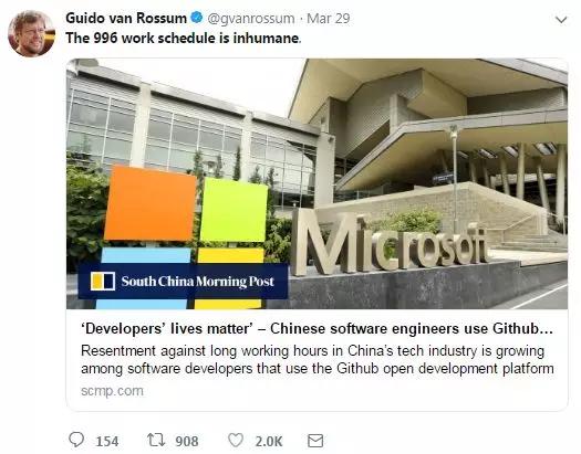 """美国硅谷也要天天加班?创业公司真的需要""""996""""?"""