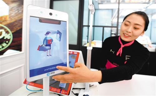 刷脸时代 人脸识别技术正广泛用于线下支付取快递等