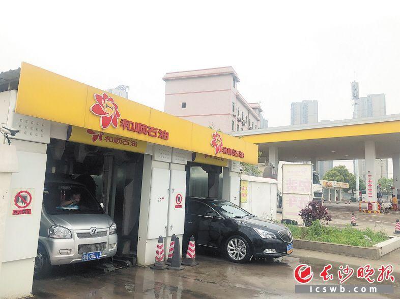 昨日下午1时,不少车辆在某私营加油站加油后,径直驶往自动洗车区免费洗车。用时不到3分钟的便捷洗车服务颇受用户欢迎。长沙晚报全媒体记者 刘琼萍 摄