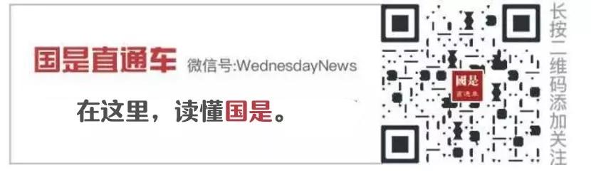 宗良:中国经济在新旧动能转换中间趋于稳定