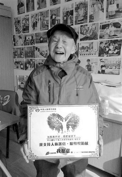 94岁大哥和72岁弟弟时隔3天相继去世 还约好做了这件事…