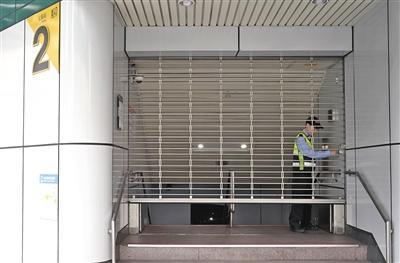 台湾花莲县海域发生6.7级地震 苏浙闽均有震感
