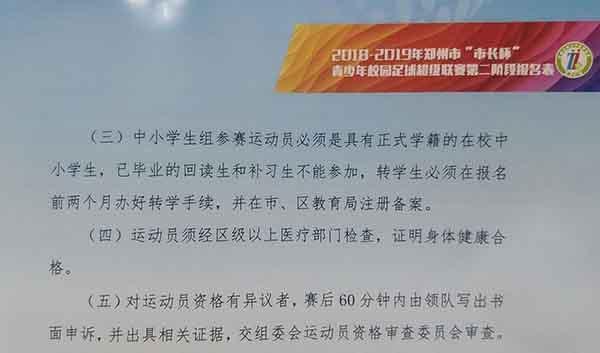 http://www.k2summit.cn/jiankangzhinan/564704.html