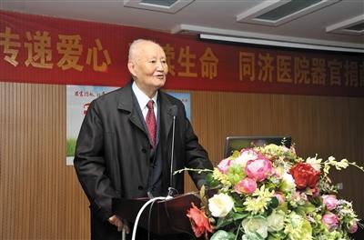 中国器官移植开创者夏穗生逝世
