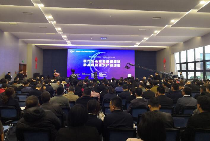 2019第二届中国生态智能建筑产业高峰论坛在大连成功举办