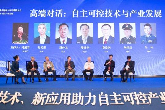 远禾科技与盛科网络达成战略合作