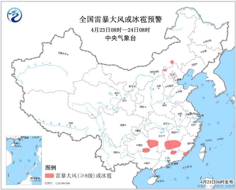 江南华南北部有强降雨和强对流广东局地有大暴雨
