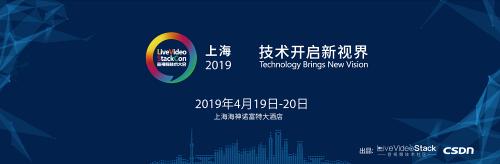 软件定义存储厂商Bigtera闪耀2019音视频技术大会