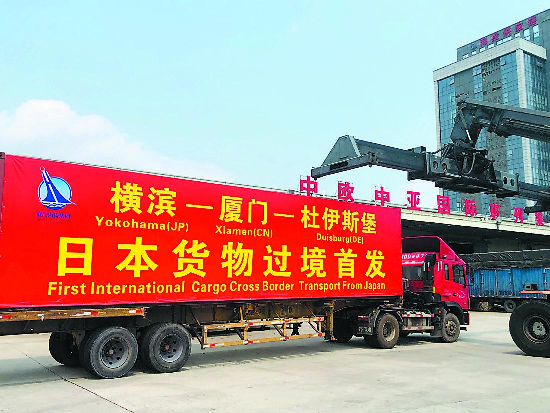 厦门海沧:打造自贸时代改革开放新高地2