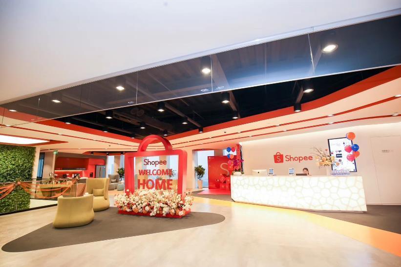 Shopee中国跨境总部新址开业增速跨境业务布局