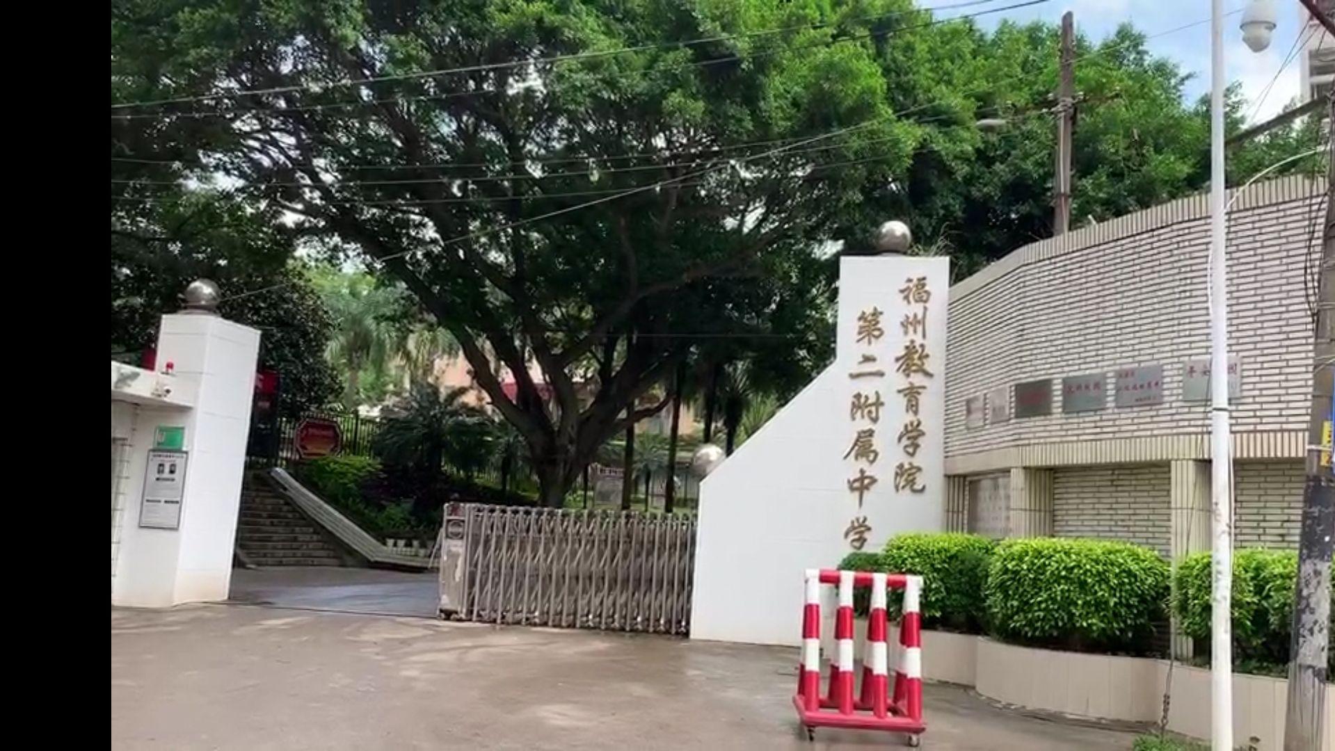 吴谢宇母亲同事:辞职信是复印的 曾生疑但没有多想