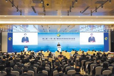 地方合作分论坛签署14项合作协议 4项涉及北京
