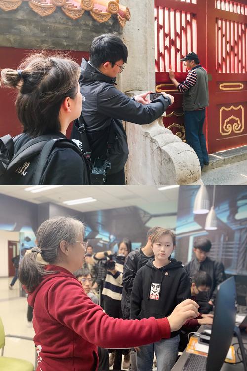 上图:学生在北京地坛公园用手机进行拍摄