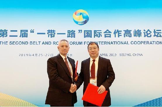 奇安信与印尼AG集团达成合作