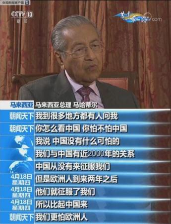 """瑞士联邦主席毛雷尔正对中国进行国事访问并出席第二届""""一带一路""""国际合作高峰论坛。他在接受记者时说,""""一带一路""""倡议是百年大计,它带来的机遇大于挑战,瑞士愿意积极参与其中。"""