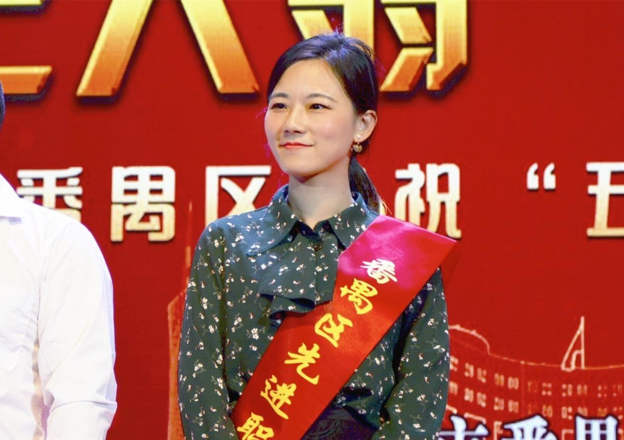 新时代奋斗女性 兼职猫甄蔼仪获评五一先进职工代表股票资讯
