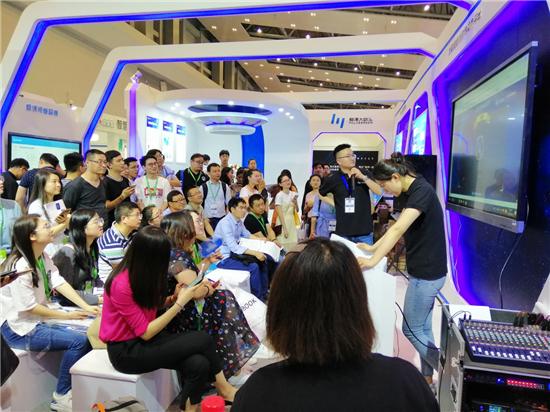 第76届中国教育装备展开幕 极课大数据主打黑科技
