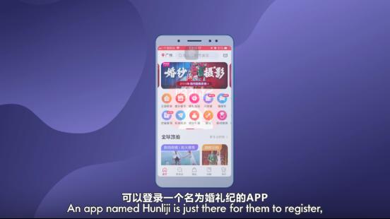 中国产业互联网引外媒关注 婚礼纪被称打开结婚产业新局面