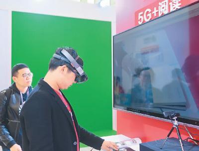 """戴上VR设备看""""京杭大运河""""数字阅读让人们""""一屏万卷"""""""
