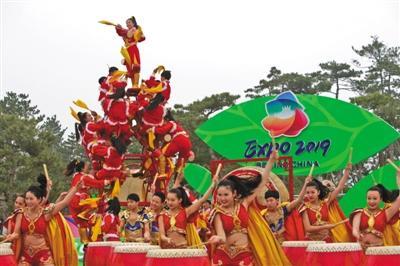 世園會開園首日3.5萬人入園參觀花車巡游常態化表演