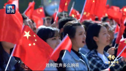 青春为祖国歌唱丨南开大学师生唱响《歌唱祖国》