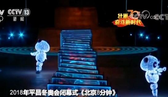 """中国机器人 长大成""""人"""""""
