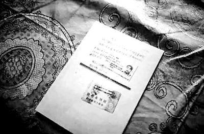 以集资为名背着老人卖房 广艳彬涉嫌诈骗被判无期