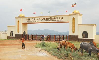 中企在乌干达兴建多座工业园 创造巨在线配资大经济社会效益
