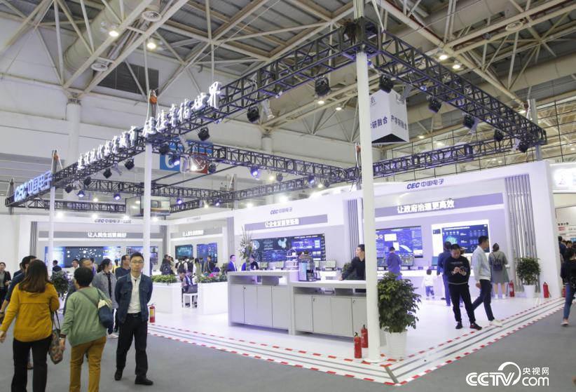 中国电子的当代数字城市展现