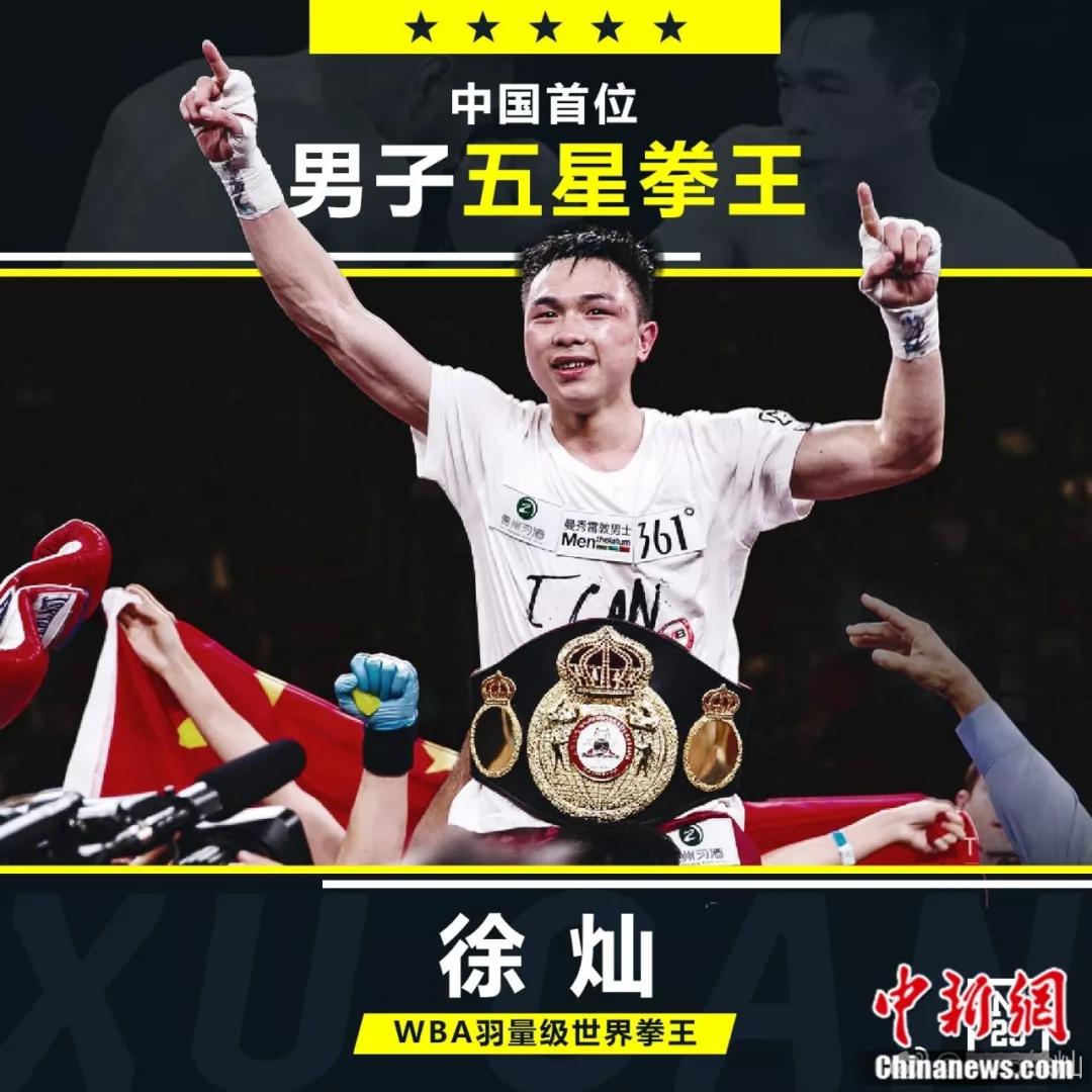 《拳击吧!爸爸》:90后小伙打成世界拳王