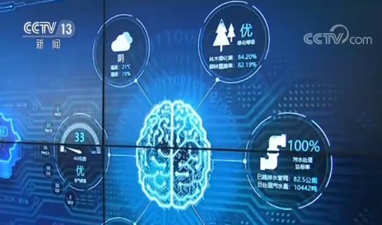 """第二届数字中国建设峰会""""大数据""""成热词 数据让生产生活更智能"""