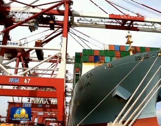 稳中提质 前4个月外贸增长4.3%