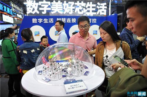 积极有序推进建设数字中国拥抱新辉煌