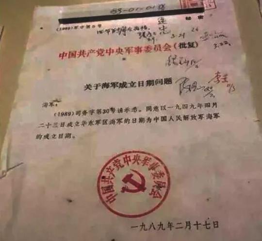 70年,中华神盾这样铸成丨壮丽70年 奋斗新时代押宝赌具
