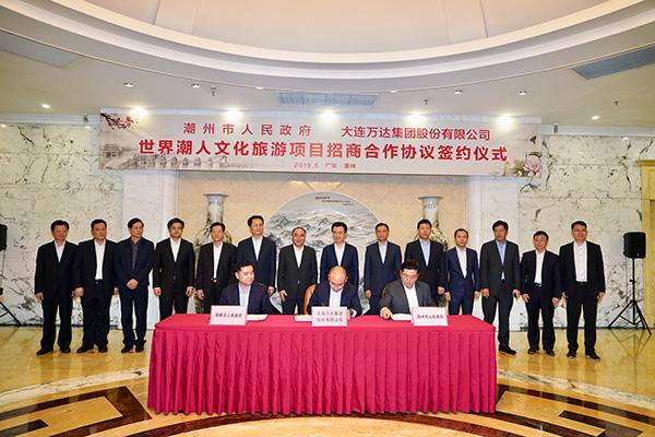 王健林宣布在潮州投资200亿元,建设大型文旅项目
