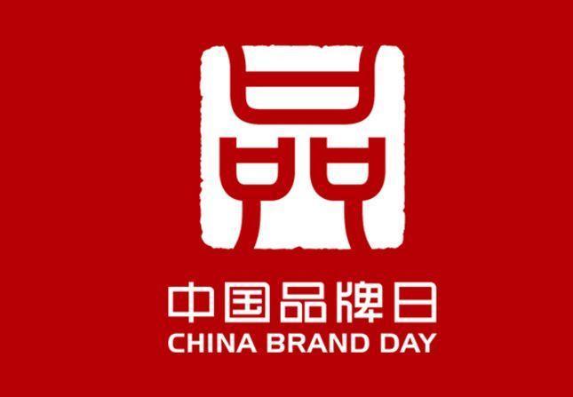 舒提啦抗摔旅行箱致敬中国品牌日,全力支持民族品牌发光发热!