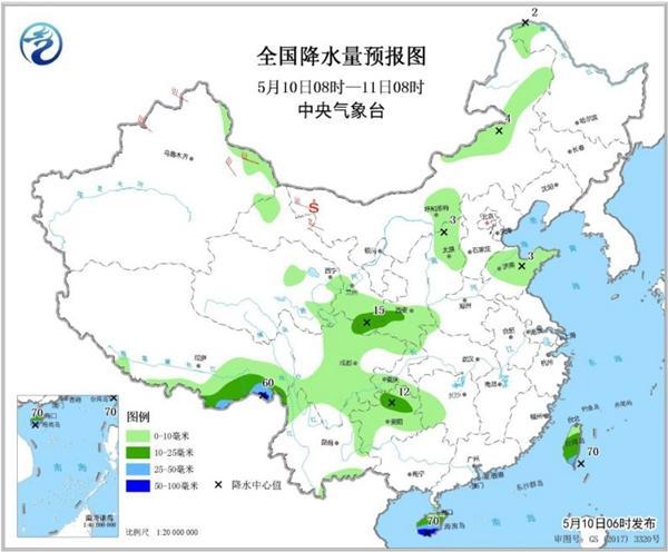 阴温仅剩昔日 周终北温北方再雨