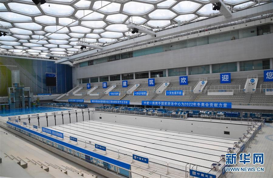 Visit the Beijing Winter Olympics Beijing and the Yanqing Division venues - China News -1103480575