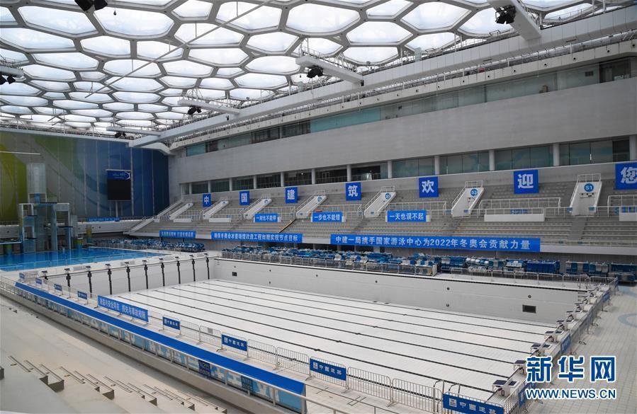 (体育)(10)2022年北京冬奥会场馆建设加快推进