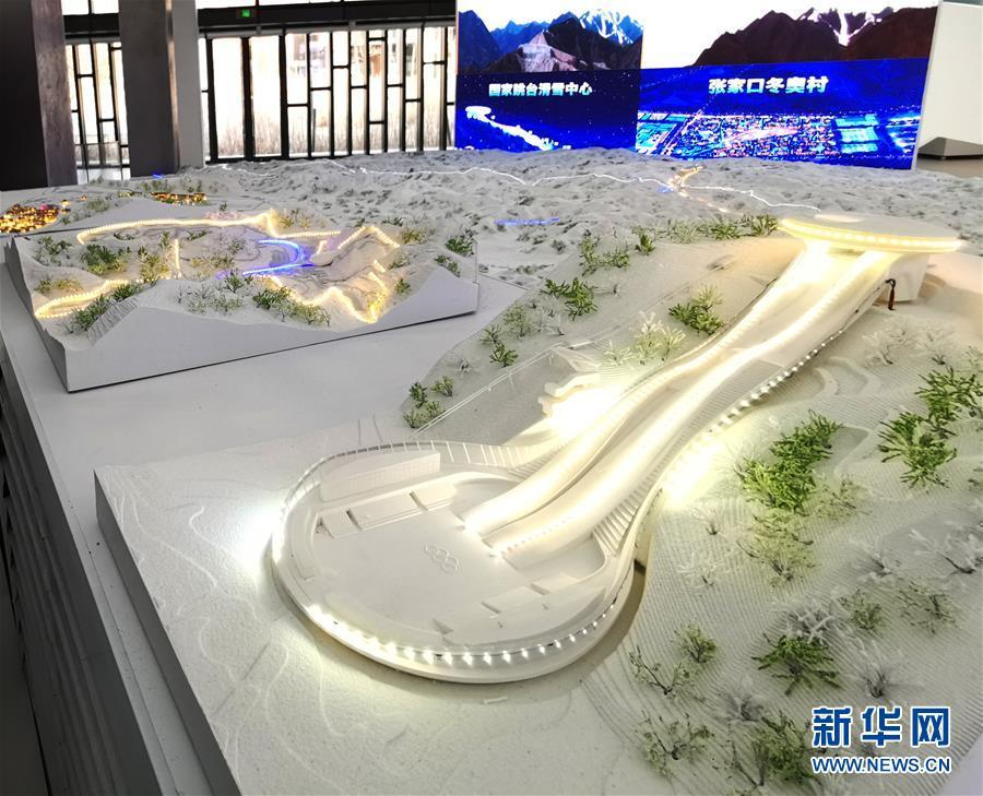 Visit the Beijing Winter Olympics Beijing and the Yanqing Division venues - China News -3982351556