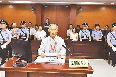 王淑华 王冶平最高人民法院改判耿万喜无罪