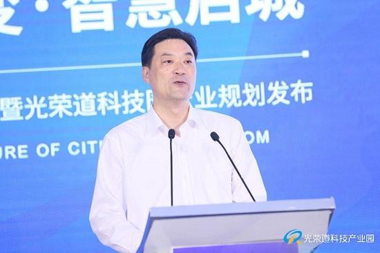 光荣道科技产业园在京获百余家企业关注 产城融合成热点